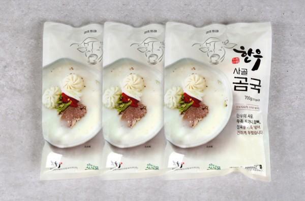 한우 사골 곰국 700g(350g 2개) 3팩